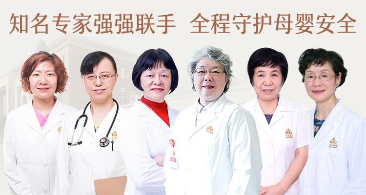 上海百佳妇产医院专家院队