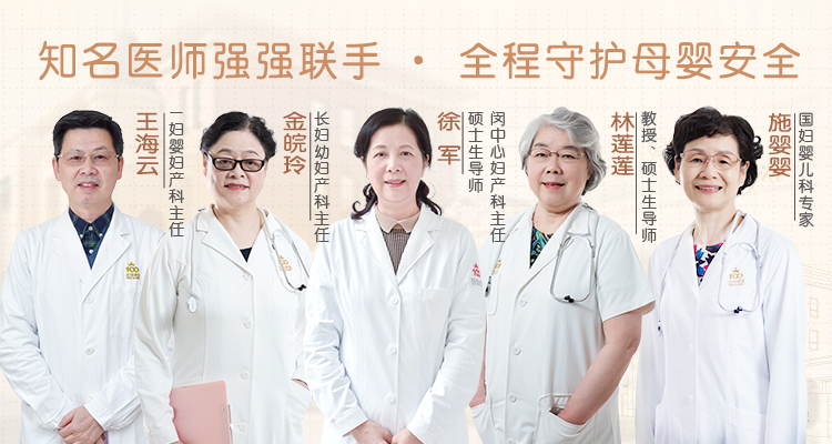 上海百佳妇产医院专家团队