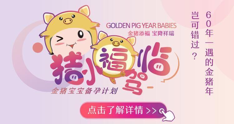 上海百佳妇产医院夏日呵护季